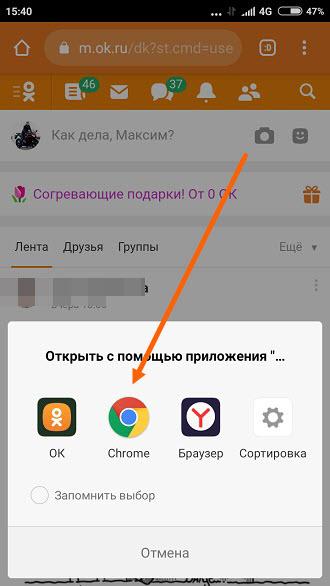 мобильная версия fonbet для телефона