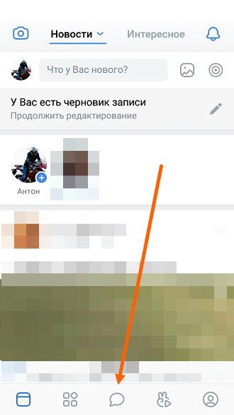 Как сохранить видео из ВК на телефон Андроид из сообщений в галерею с телефона
